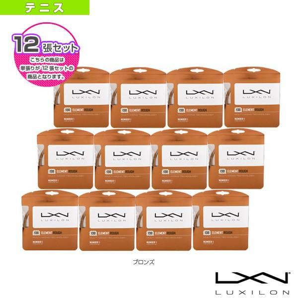 ルキシロン 『12張単位』LUXILON ルキシロン/ELEMENT ROUGH 130/エレメント ラフ 130(WRZ997130)ガット