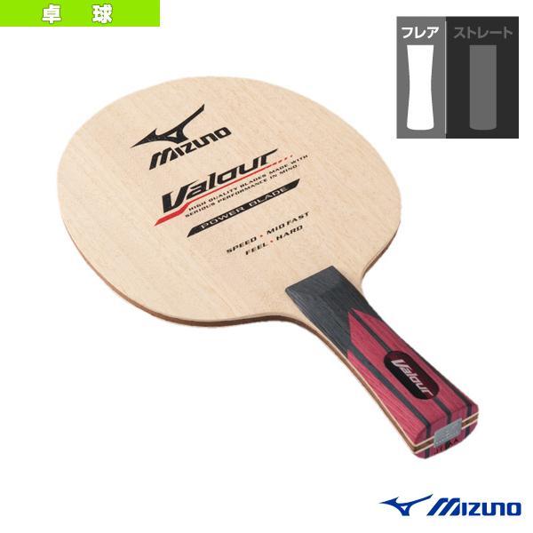 ミズノ 卓球ラケット VALOUR/バラー フレア(18TT20062)