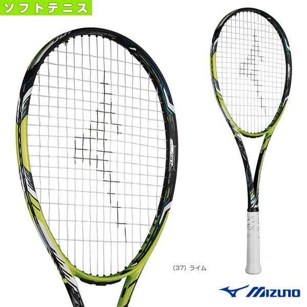 注目の ミズノ ソフトテニスラケット ミズノ DIOS 50-C/ディオス50シー(63JTN966)(後衛向き)軟式, Queens Ostrichダチョウ肉&ジビエ:5ae4035f --- airmodconsu.dominiotemporario.com