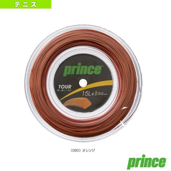 最高の品質の プリンス ツアー テニスストリング(ロール他) ツアー XS/Tour XS/Tour プリンス XS/200mリール(7J934/7J935)(ポリエステル)ガット, Friends:3358367f --- odvoz-vyklizeni.cz