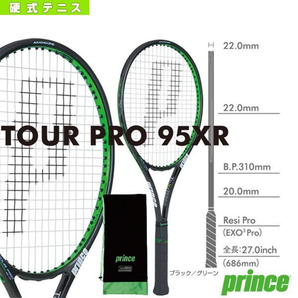 プリンス テニスラケット TOUR PRO 95XR/ツアープロ 95XR(7T40N)硬式