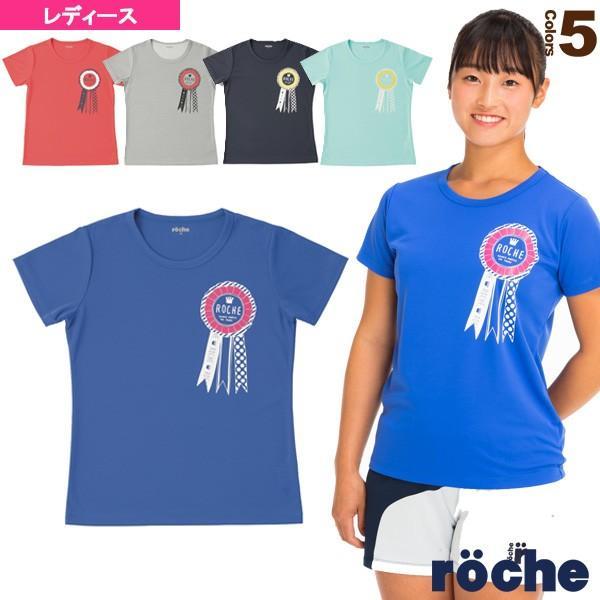 【テニス・バドミントン ウェア(レディース) ローチェ(roche)】 (R9S46T) Tシャツ/ レディース