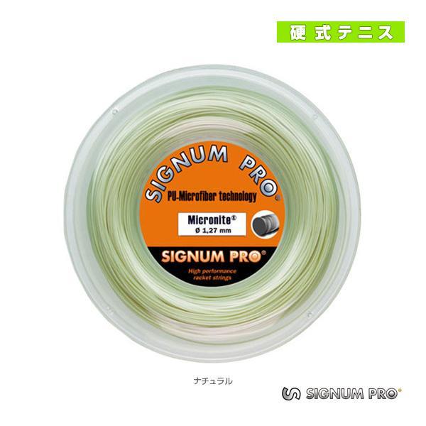 シグナムプロ テニスストリング(ロール他) マイクロナイト/Micronite/200m ロール(07000512/07000514)ガット