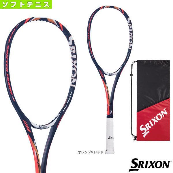 【メーカー再生品】 スリクソン ソフトテニスラケット SRIXON X SRIXON X 100S/スリクソン スリクソン X 100S(SR11701)軟式ラケット軟式テニスラケット後衛用, 釣具のキャスティング:6b8ac1f6 --- airmodconsu.dominiotemporario.com