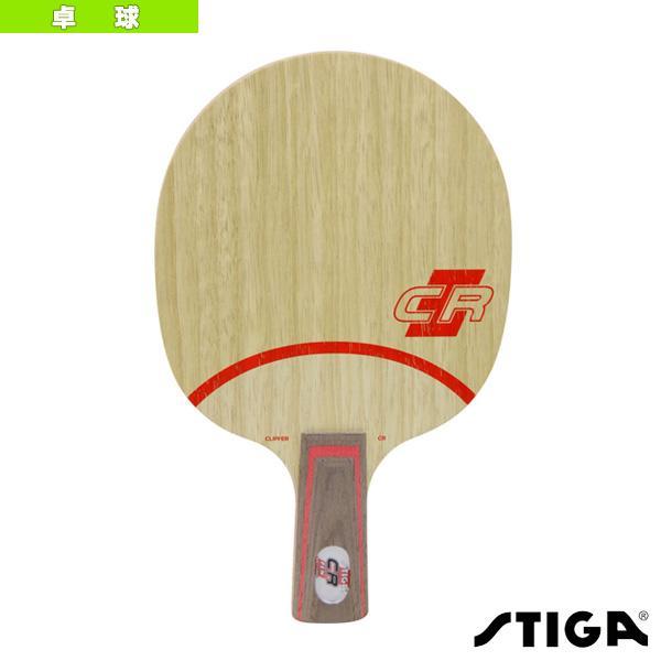 スティガ 卓球ラケット CLIPPER CR/クリッパー CR/PEN(1025-65)