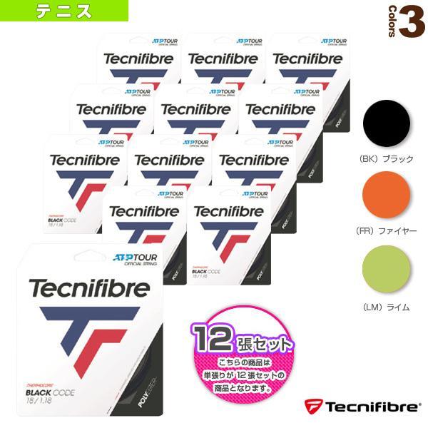 素敵な テクニファイバー テニスストリング(単張) 『12張単位』BLACK CODE/ブラックコード(TFG410/TFG411/TFG412), LEDのマゴイチヤ:9b3d9730 --- odvoz-vyklizeni.cz