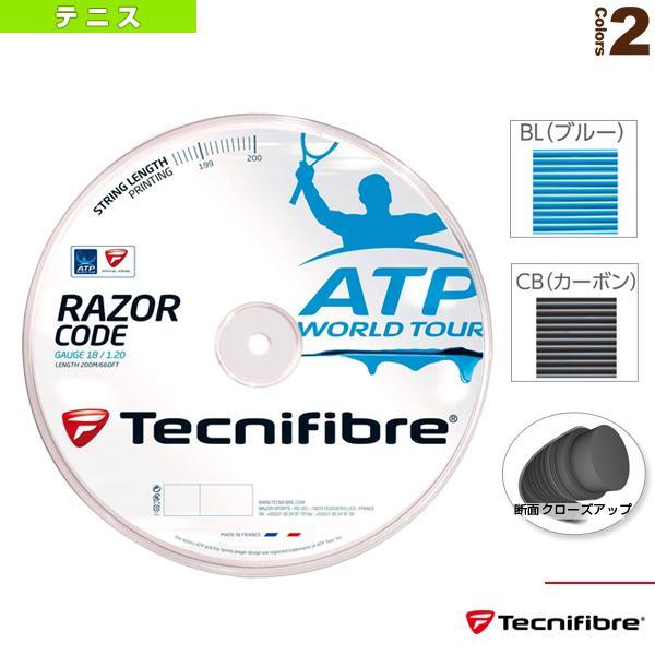 テクニファイバー ストリング(ロール他) RAZOR CODE 200m/レーザーコード 200mロール(TFR513/TFR514/TFR515)