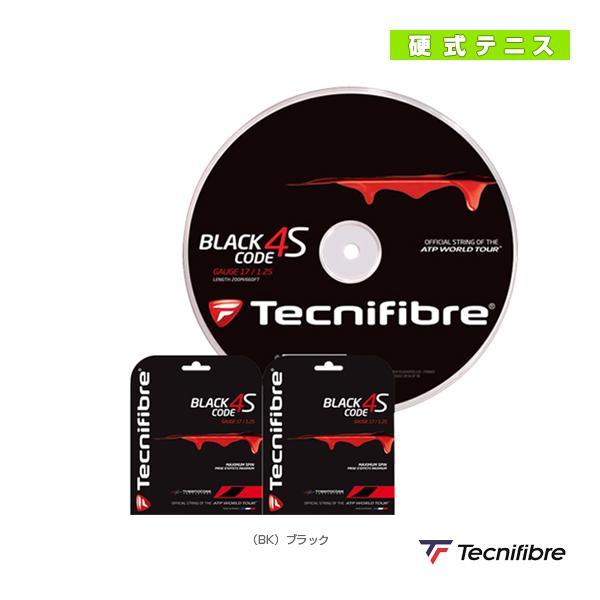テクニファイバー ブラックコード 4S/黒 CODE 4S/200mロール/単張2張プレゼント(TFR516/TFR517/TFR518)