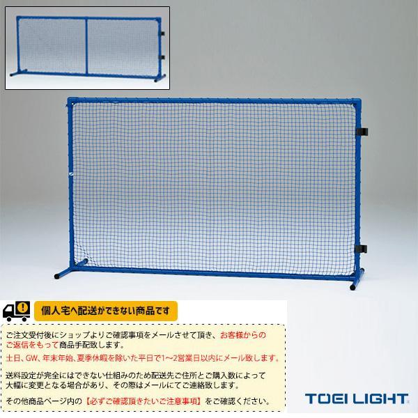 TOEI(トーエイ) オールスポーツ設備・備品 [送料別途]マルチ球技スクリーン120連結(B-2464)