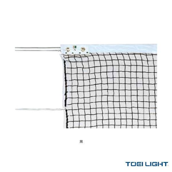 早い者勝ち TOEI(トーエイ)TOEI(トーエイ) ソフトテニスコート用品 ソフトテニスネット/日本ソフトテニス連盟公認品(B-2483), 川里町:d5243caf --- airmodconsu.dominiotemporario.com