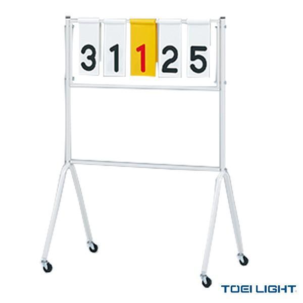 TOEI(トーエイ) オールスポーツ設備・備品 [送料別途]得点板ST5(B-2651)