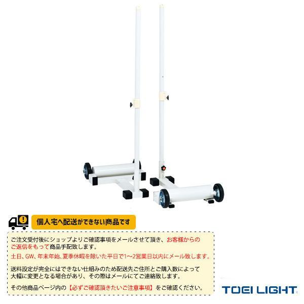 TOEI(トーエイ) バドミントンコート用品  [送料別途]バドミントン支柱RH1/2台1組(B-2735)