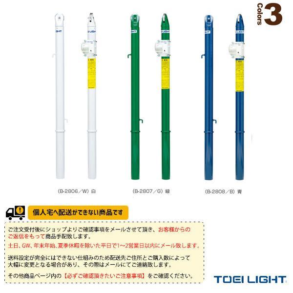 【サイズ交換OK】 TOEI(トーエイ) テニスコート用品 [送料別途]テニス支柱/屋外用差込式/2本1組(B-2806/B-2807/B-2808), KAJIWARA b48350c2