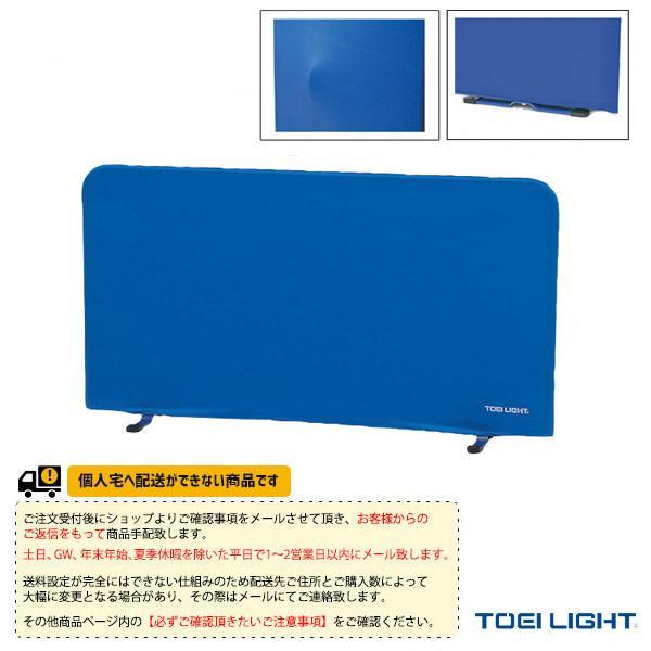 TOEI(トーエイ) 卓球コート用品 [送料別途]卓球スクリーン140(B-3758)