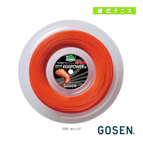 【美品】 ゴーセン エッグパワー16 ポリロン テニスストリング(ロール他) EGGPOWER ポリロン エッグパワー16 オレンジ/POLYLON EGGPOWER 16/200mロール(TS1002), ヘルシーフード 漬物処すはまや:40df743e --- airmodconsu.dominiotemporario.com