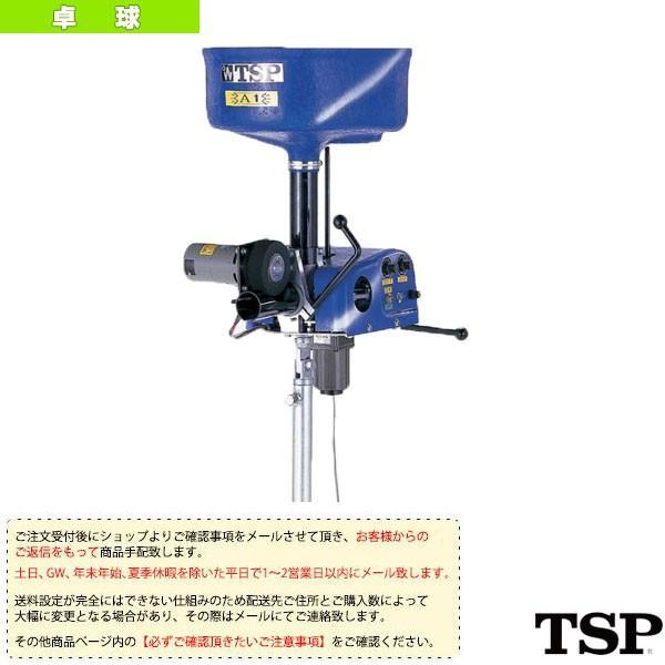 TSP 卓球コート用品 [送料別途]コントロールパートナー A-1(052050)