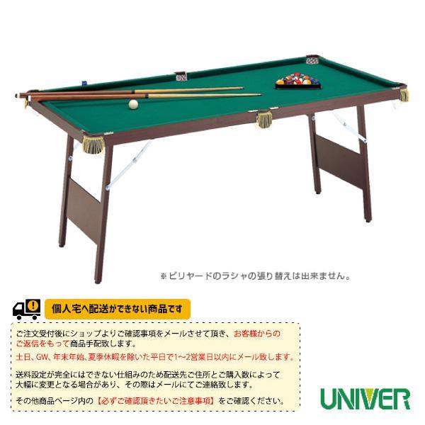 ユニバー 卓球コート用品 [送料別途]ES-1800 ビリヤード台/付属品セット付(ES-1800)