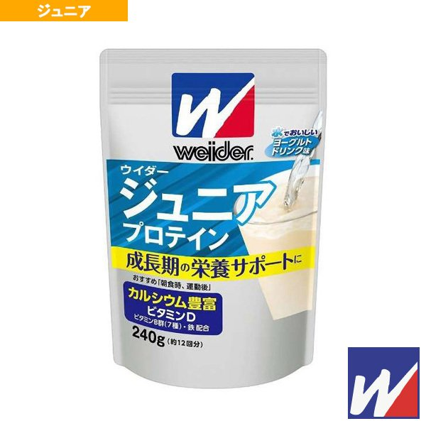 ウイダー オールスポーツサプリメント・ドリンク  ウイダー ジュニアプロテイン/ヨーグルトドリンク味/240g(36JMM81401)|racket