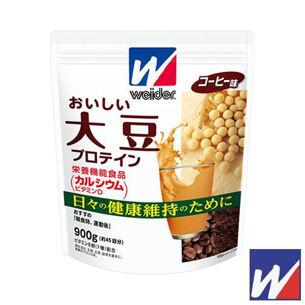 ウイダー オールスポーツサプリメント・ドリンク  ウイダー おいしい大豆プロテイン/コーヒー味/900g(36JMM84500)|racket
