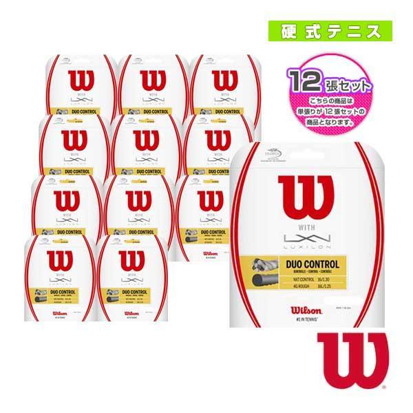 ウィルソン テニスストリング(単張) 『12張単位』DUO CONTROL/デュオ コントロール(WRZ949720)ガット