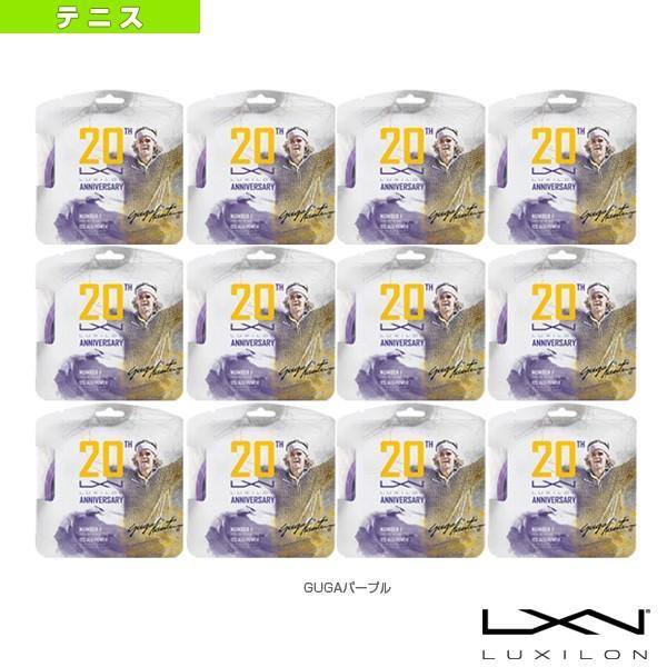 ルキシロン 『12張単位』ALU POWER 20th Anniversary/アル・パワー・20周年記念モデル(WRZ991320)ガット