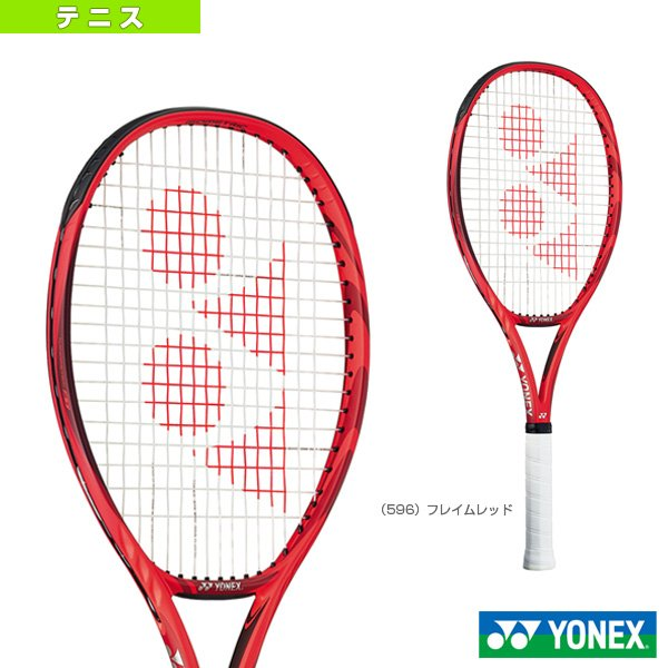 【超特価sale開催!】 ヨネックス ヨネックス テニスラケット Vコア Vコア エリート/VCORE ELITE(18VCE)硬式, BEE SPORTS:af4cee9a --- airmodconsu.dominiotemporario.com