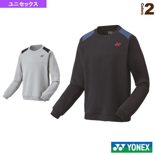 ヨネックス テニス・バドミントンウェア(メンズ/ユニ) スウェットトレーナー/ユニセックス(30054)