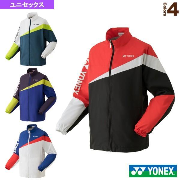 ヨネックス テニス・バドミントンウェア(メンズ/ユニ) 裏地付ウォームアップシャツ/ユニセックス(52020)