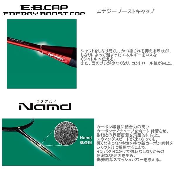 ヨネックス バドミントンラケット  アストロクス99/ASTROX 99(AX99)|racket|03