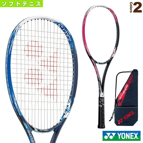 国内初の直営店 ヨネックス ソフトテニスラケット ジオブレイク 50V/GEOBREAK 50V(GEO50V)(前衛向け), 【国際ブランド】 2db31854