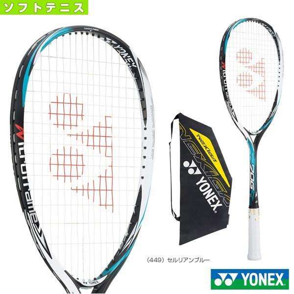 特価商品  ヨネックス ソフトテニスラケット ネクシーガ 70G/NEXIGA 70G(NXG70G)軟式後衛用, ビール漬けの素さとやま e1257478