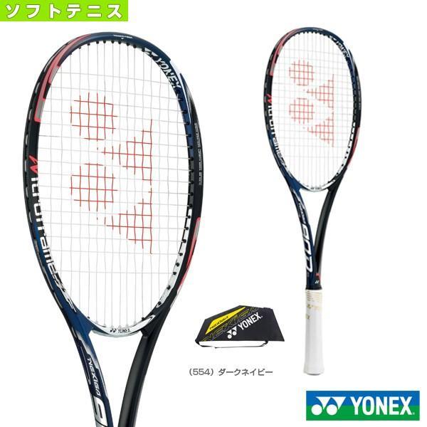 【当店限定販売】 ヨネックス ソフトテニスラケット ネクシーガ 90 90 デュエル/NEXIGA ヨネックス 90 DUEL(NXG90D)軟式前衛 ネクシーガ/後衛共通, cocon.:ac348644 --- airmodconsu.dominiotemporario.com