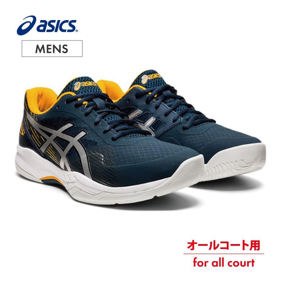 特価 アシックス ゲルゲーム8 2021 GEL-GAME8 1041A192-400 テニスシューズ オールコート 耐久性 メンズ