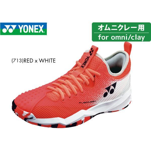 ヨネックス パワークッション レブ 4 メン GC 2021 YONEX SHTF4MGC-713 テニスシューズ オムニ クレー フィット感 メンズ