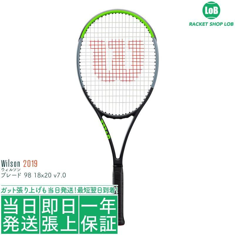 【当店一番人気】 ウィルソン v7.0)305g ブレード ブレード 98 18x20 v7.0 2019(Wilson BLADE 98 18x20 18x20 v7.0)305g WR013711 硬式テニスラケット, 中之町商店会:de1cfbc2 --- airmodconsu.dominiotemporario.com