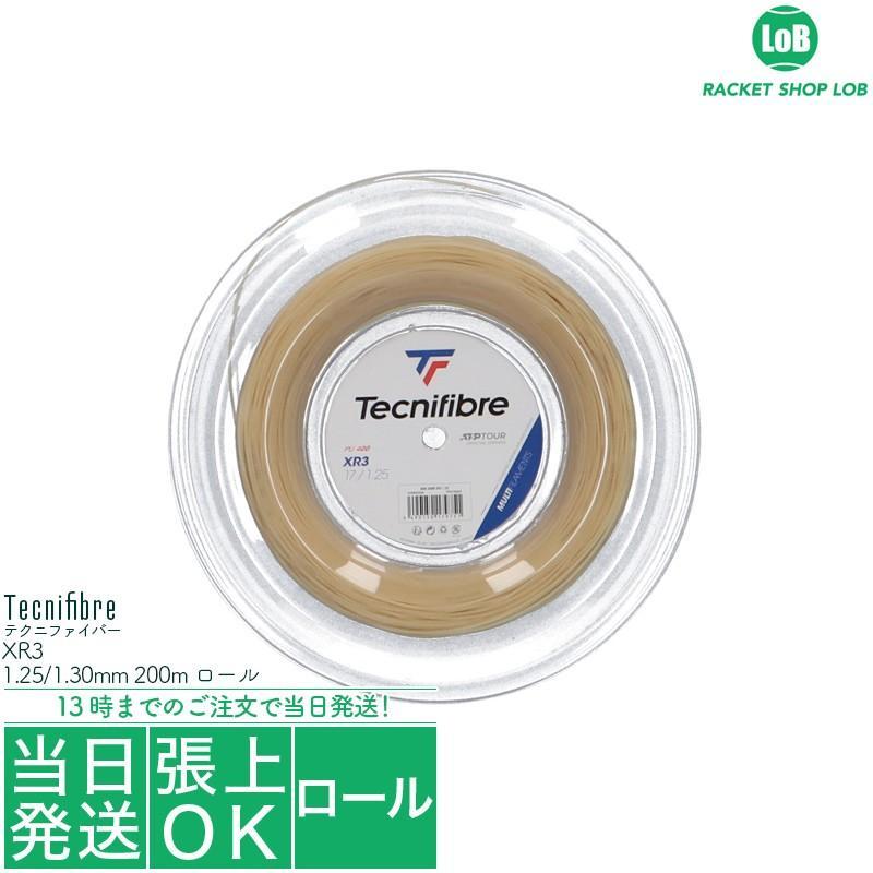 送料無料 国内正規品 テクニファイバー エックスアール3(Tecnifibre XR3)1.25/1.30mm 200m ロール 硬式テニス ガット ストリング