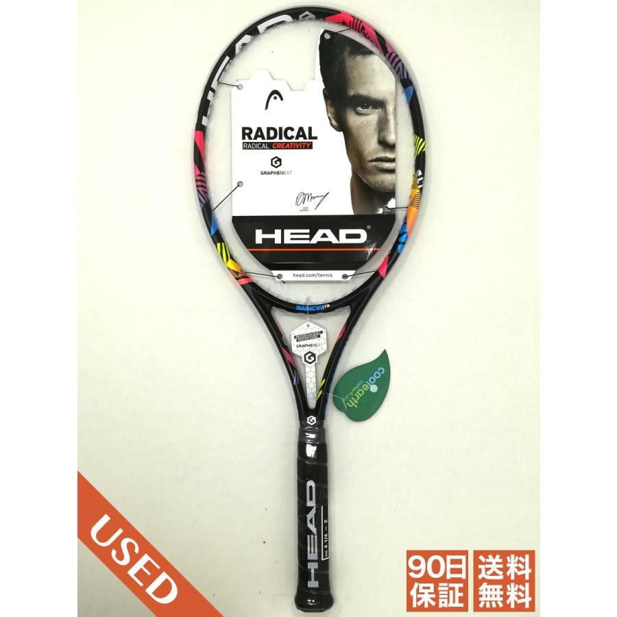 中古/90日保証 Sランク グラフィンXTラジカルリミテッド 2017 G2 ヘッド GRAPHENE XT RADICAL LIMITED HEAD 硬式テニスラケット 1274
