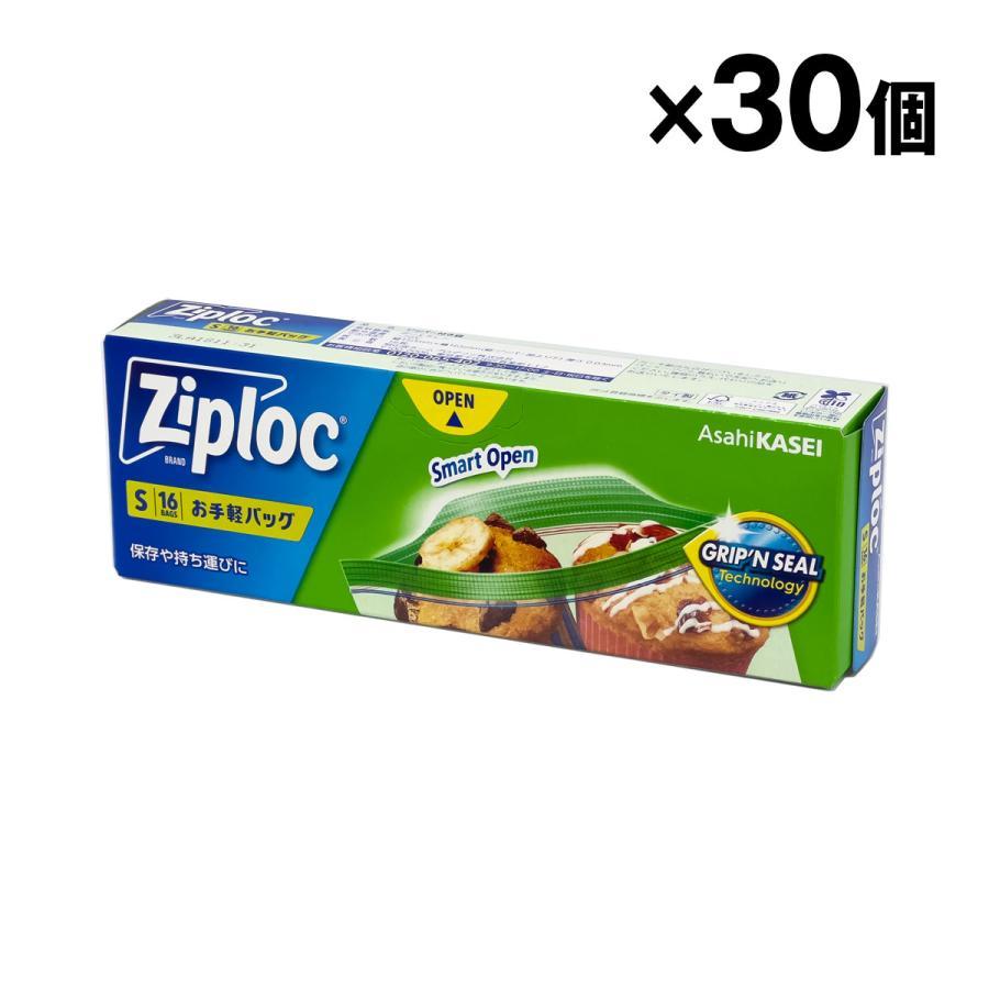 ジップロック お手軽バッグ【条件付き送料無料】