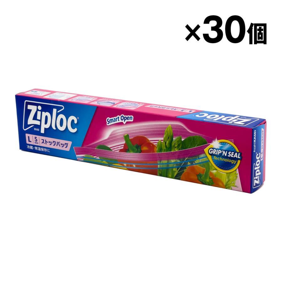ジップロック ストックバッグ【条件付き送料無料】