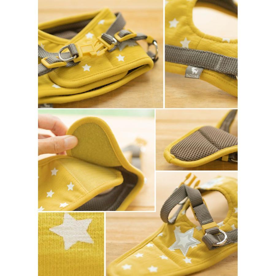 セール SALE 犬 ハーネス ラディカ RADICAハーネス S Mサイズ メール便可 radica 14