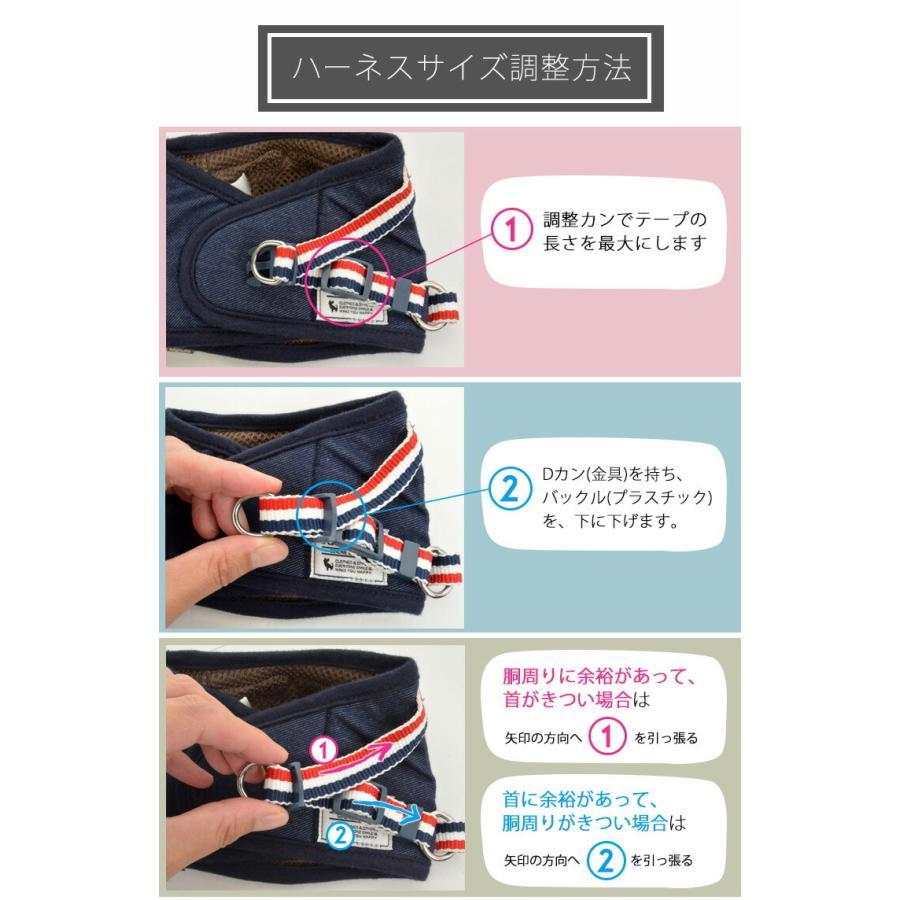 セール SALE 犬 ハーネス ラディカ RADICAハーネス S Mサイズ メール便可 radica 08