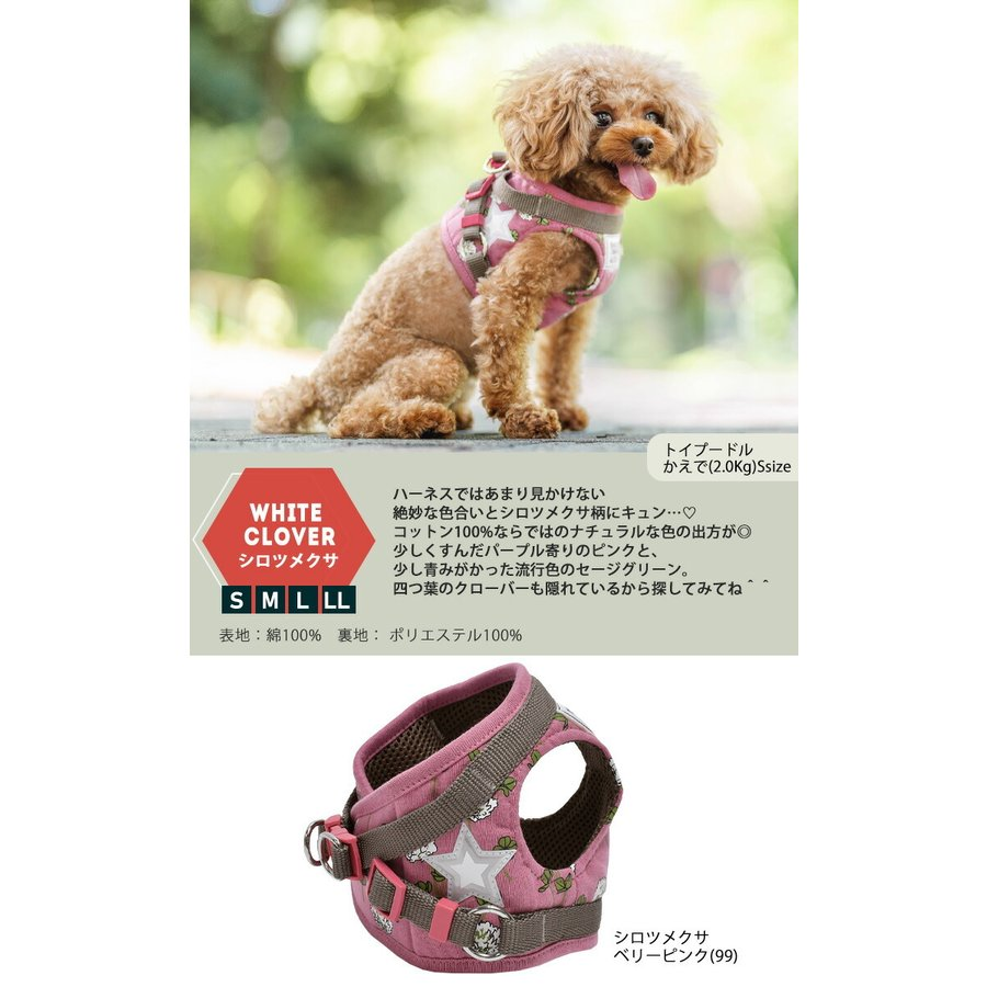 セール SALE 犬 ハーネス ラディカ RADICAハーネス L LL FBサイズ メール便可|radica|19
