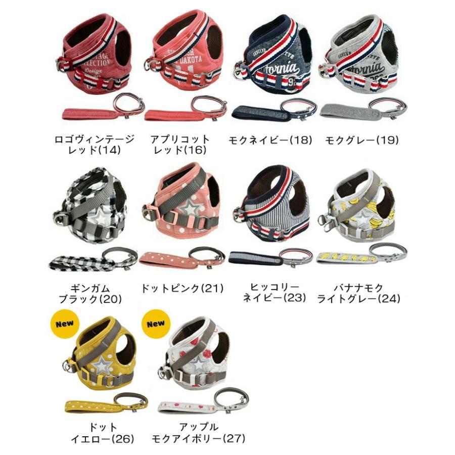 セール SALE 犬 ハーネス ラディカ RADICAハーネス(リード付き) S Mサイズ 胴輪 メール便可|radica|02