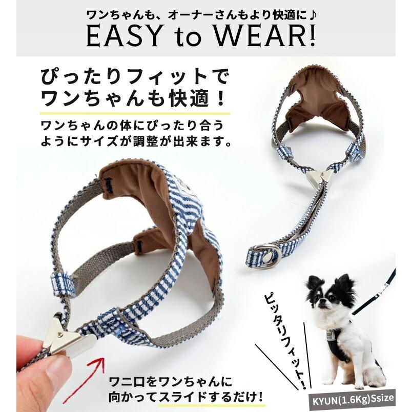 新色入荷 セール SALE 犬 ハーネス ラディカ RADY クラシックハーネス&リード 犬の胴輪 メール便可|radica|11