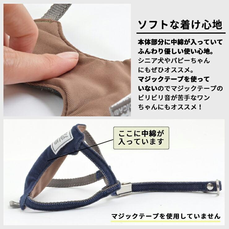 新色入荷 セール SALE 犬 ハーネス ラディカ RADY クラシックハーネス&リード 犬の胴輪 メール便可|radica|09