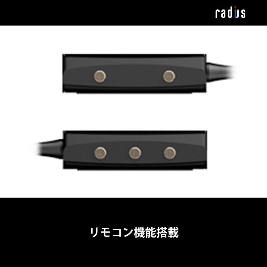 【ポイント10倍・送料無料】ラディウス AL-LCH81 ハイレゾ対応 ポータブルヘッドホンアンプ 高音質DACアンプ iPhone用 アイフォン バスパワー駆動 あすつく対応 radius 06
