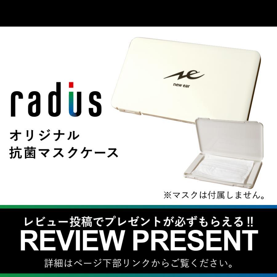 【ポイント10倍・送料無料】ラディウス HP-WHF11Mx ウッドハウジングイヤホン 木製ヘッド オープンイヤー型 3.5mmプラグ 有線接続イヤホン あすつく対応|radius|07