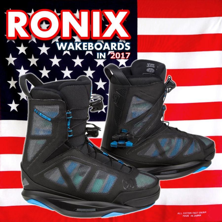 【ご予約品】 RONIX ロニックス 2017 ウェイクボード ブーツ RXT ブーツ Massi Massi Edition 2017 限定品, 櫛引町:067c08da --- airmodconsu.dominiotemporario.com