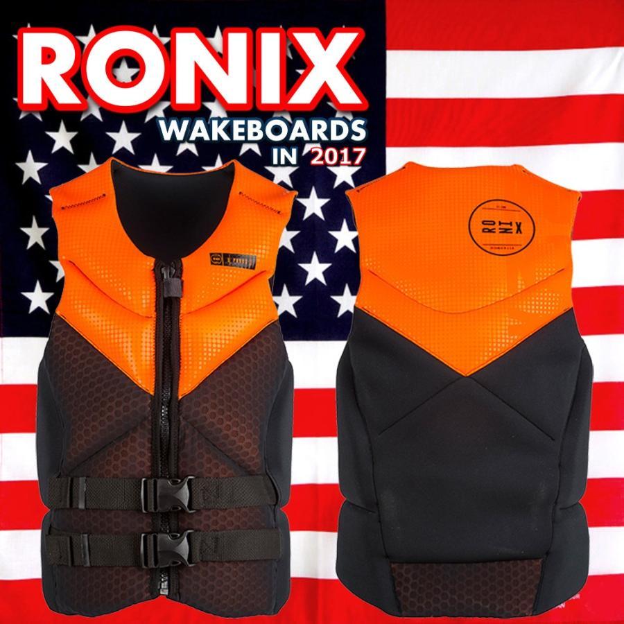 【送料0円】 RONIX Capella ロニックス RONIX 2017 ウェイクボード ライフジャケット Parks Capella Black/Orange Life Vest Black/Orange, 小津和紙:6389636b --- airmodconsu.dominiotemporario.com