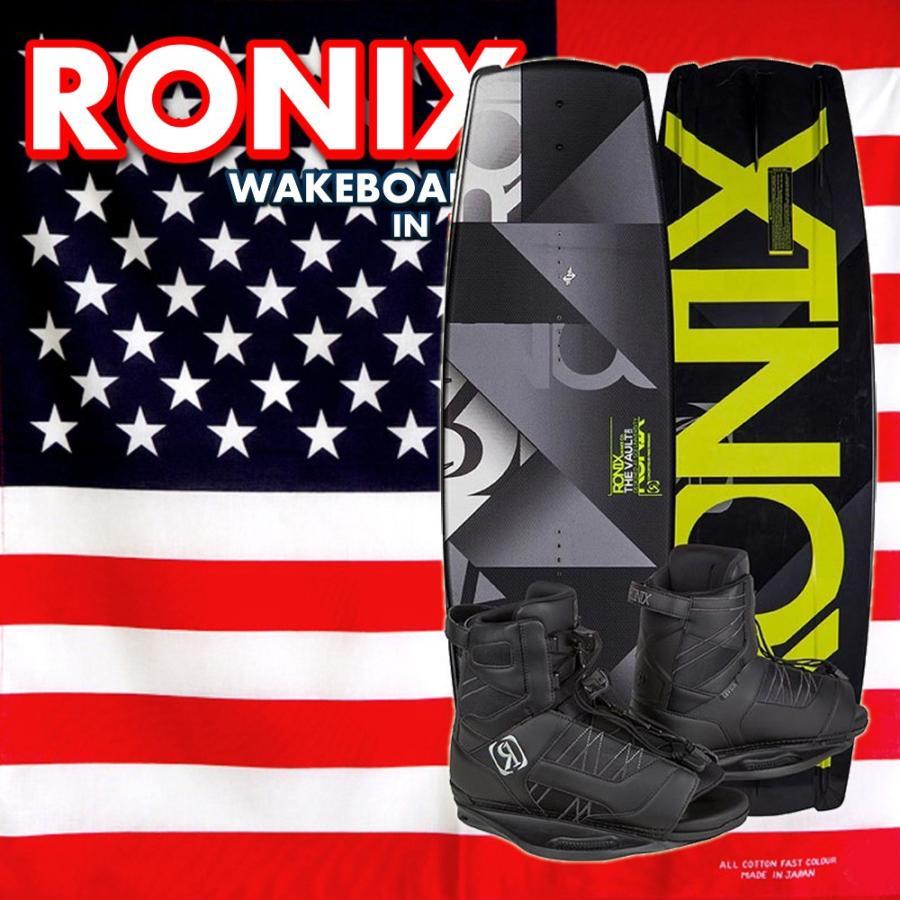 本物 ウェイクボード US:7.5-11.5 セット 2017 RONIX ロニックス Vault 139cm+Divide 139cm+Divide Boot セット US:7.5-11.5, アニモスタイル(DOG&CAT):760d1019 --- airmodconsu.dominiotemporario.com